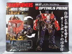 トランスフォーマー MB-01 オプティマスプライム (3)