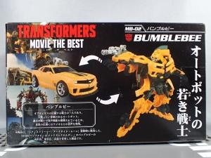 トランスフォーマー MB-02 バンブルビー (4)