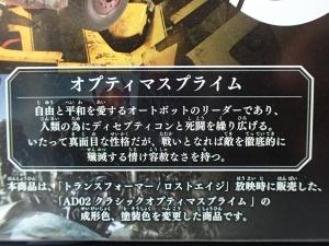 トランスフォーマー MB-02 バンブルビー (5)