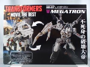 トランスフォーマー MB-03 メガトロン (4)