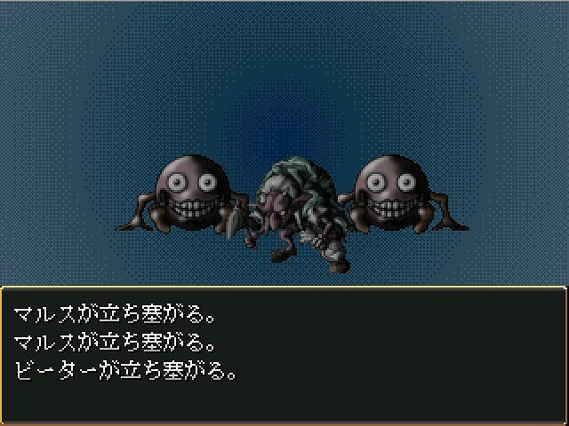 制作記録【決】SS(2)