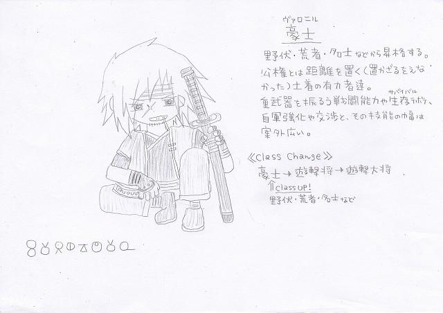 兵種夢想(58a)