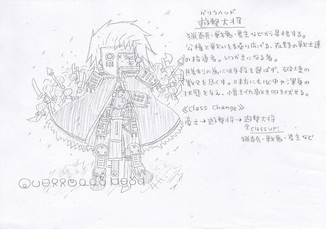 兵種夢想(58c)