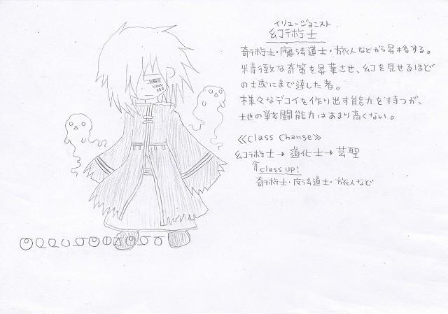 兵種夢想(59a)