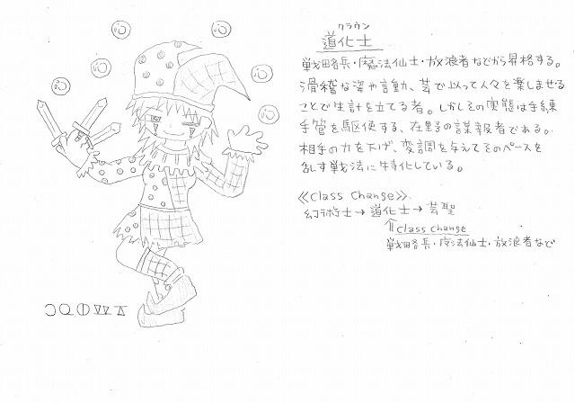 兵種夢想(59b)