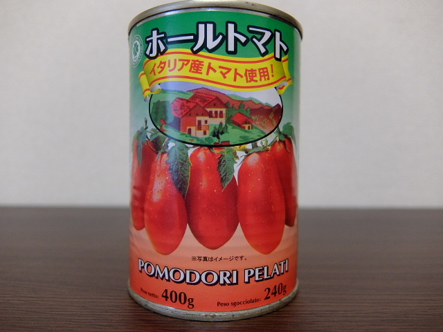 トマト缶1