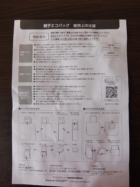 DSCF3217.jpg