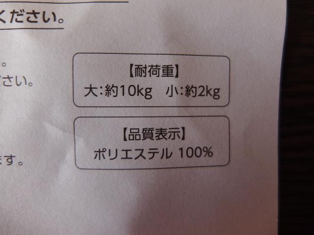DSCF3220.jpg