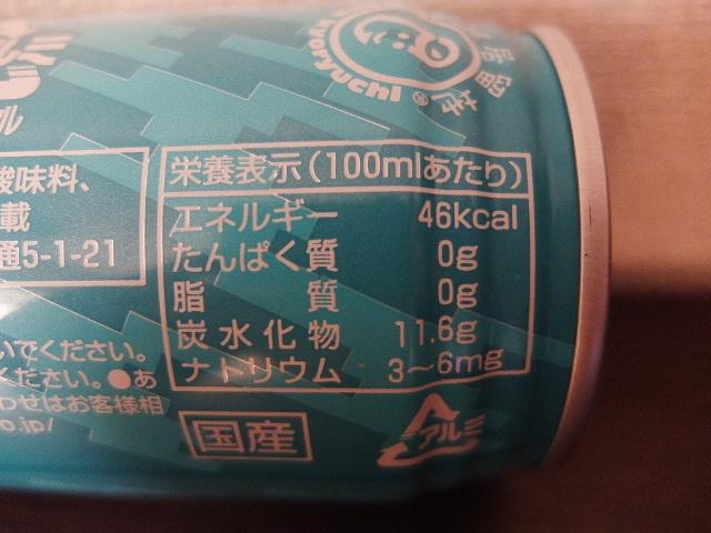 DSCF3559.jpg