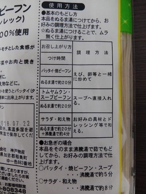 DSCF3694.jpg