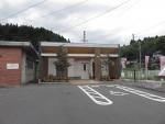 i-ishikawa02.jpg