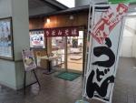 matsuyama02.jpg