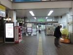 matsuyama05.jpg