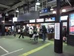 matsuyama06.jpg