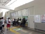 s-misato06.jpg