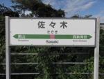sasaki08.jpg