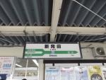 shibata10.jpg