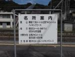 shiotsu08.jpg