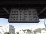 uwajima08.jpg