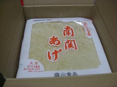 20170117okazu1