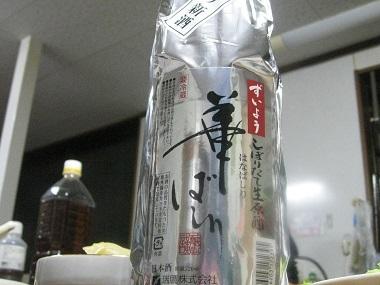 20170122okazu5