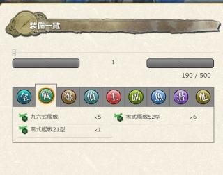 soubi002.jpg