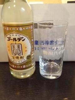 タカラ焼酎とグラス