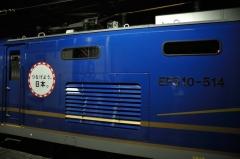 EF510_Hokutosei_179