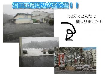 縮小吹雪のコピー