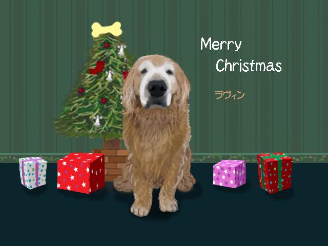 20141212080023クリスマスラヴィン♪