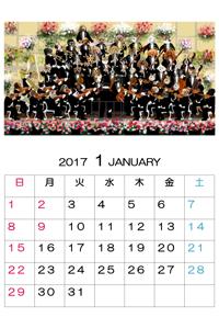 2017年1月babaちゃまカレンダー♪