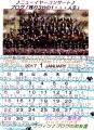 2017年1月ニューイヤーコンサート♪babaちゃまカレンダー(ブログ用)