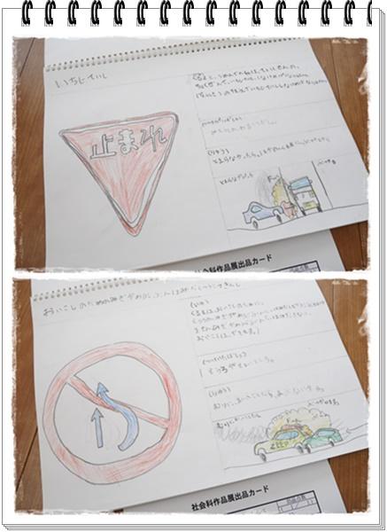 自由研究02