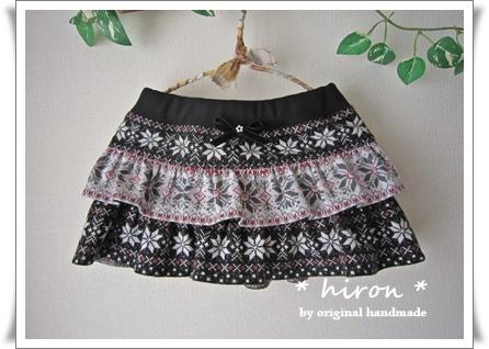 ふりふりスカート01