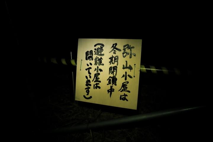 2016_1211_1.jpg