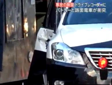 事故広島市 パトカー