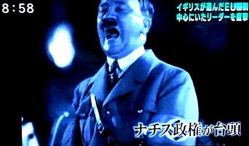 サンデーモーニング ナチス
