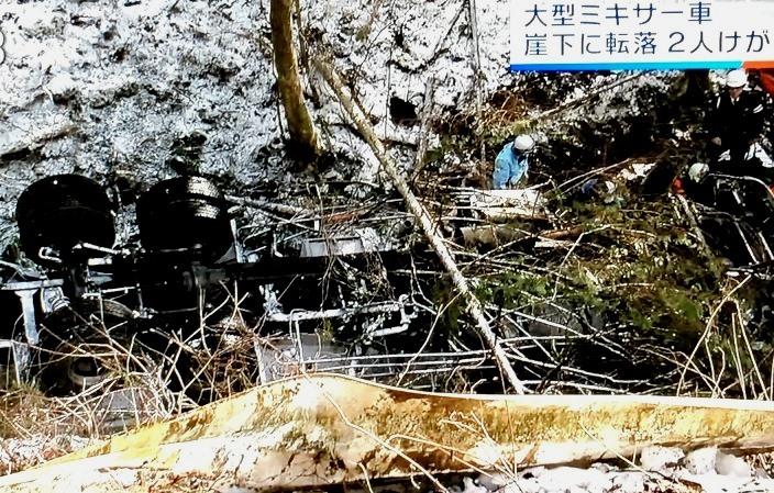 神石高原町 ミキサー車転落