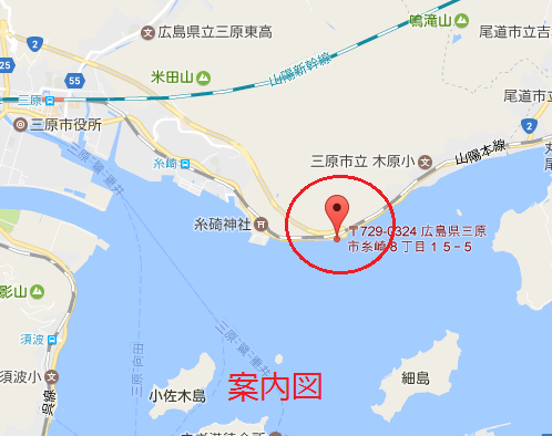 三原市糸崎 ホテル