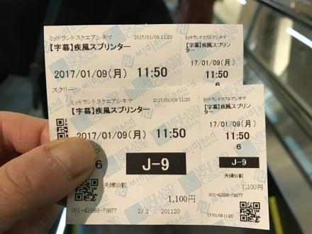 170109 movie (2)