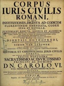 ローマ法大全