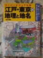 suzuki_edo2006.jpg