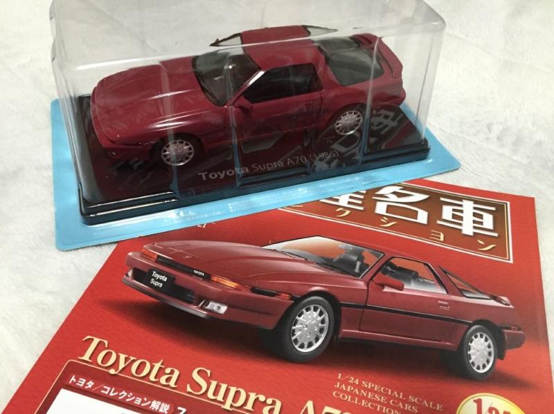 国産名車 スープラ