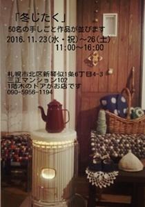 fc2_2016-11-03_23-47-02-418.jpg