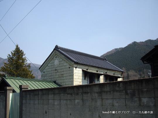IMGP3832.jpg