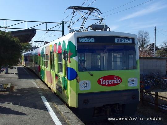 IMGP3860.jpg
