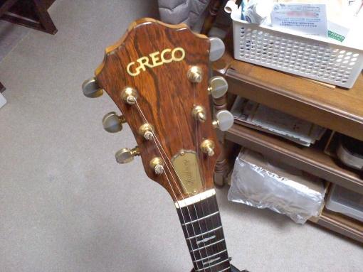 GrecoGO1200改