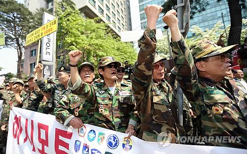 韓国退役軍人