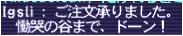 yunitei.png