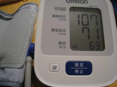 mm1640.jpg